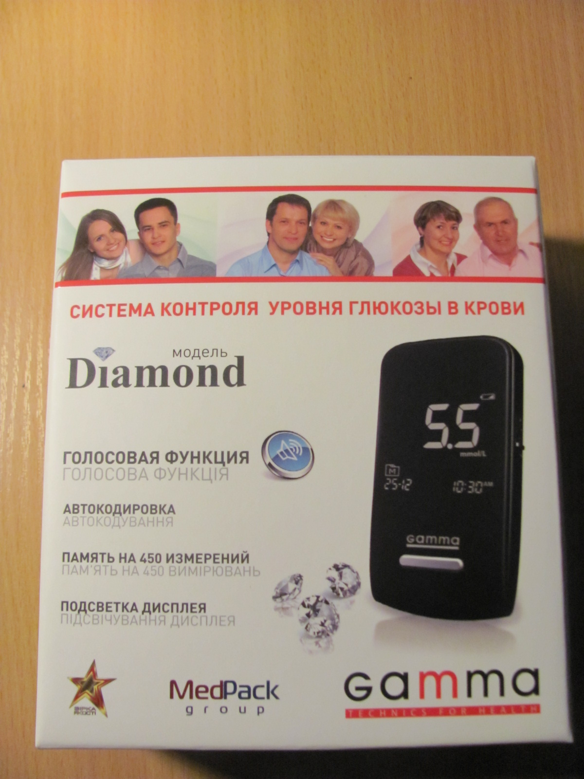 Глюкометр Gamma Diamond